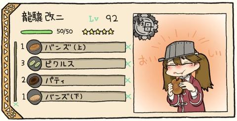 http://dec.2chan.net/60/src/1511501805252.jpg