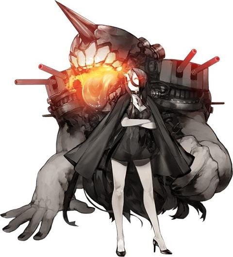 戦艦棲姫改