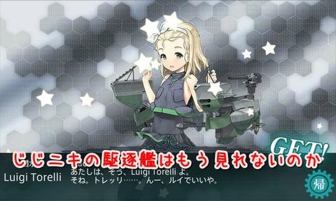 じじニキの潜水艦