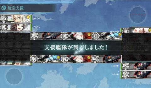 深海棲艦1