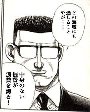 http://dec.2chan.net/60/src/1518751315406.jpg