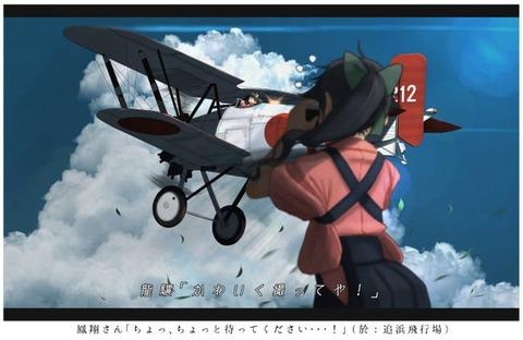 http://dec.2chan.net/60/src/1518254430513.jpg
