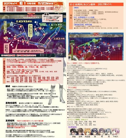 http://dec.2chan.net/60/src/1512276143235.jpg