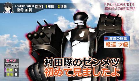 http://dec.2chan.net/60/src/1511752069897.jpg