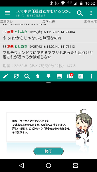 http://dec.2chan.net/60/src/1508918324330.png