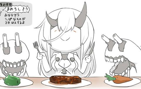 重巡棲姫1