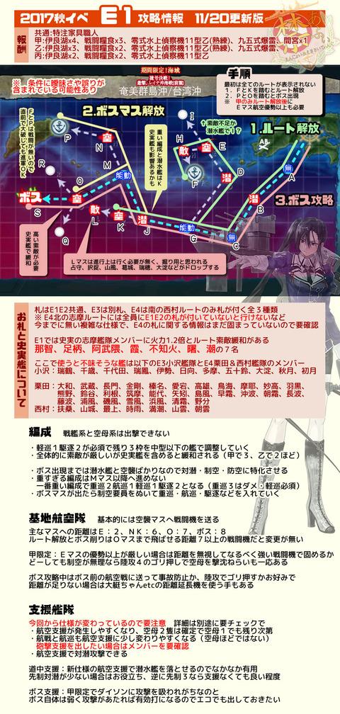 http://dec.2chan.net/60/src/1511194345317.jpg