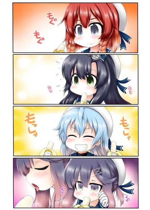 http://dec.2chan.net/60/src/1516025769848.jpg