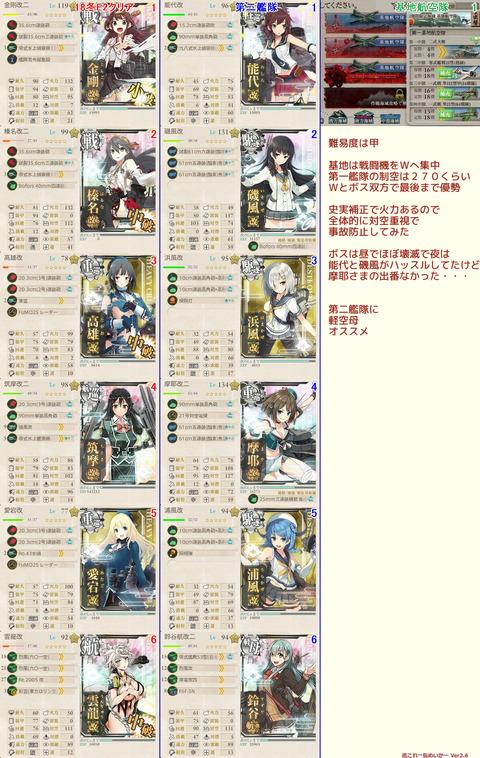 http://dec.2chan.net/60/src/1519451064755.jpg