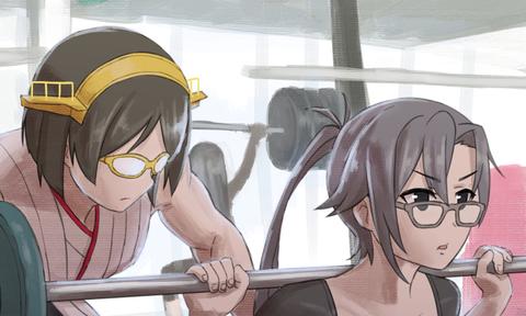 メガネイズパワー