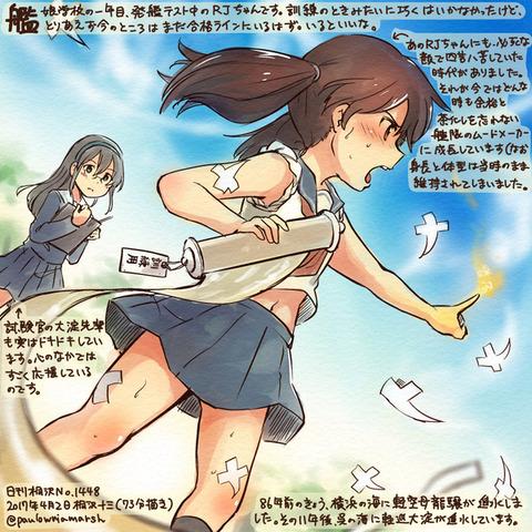 http://dec.2chan.net/60/src/1511513055545.jpg