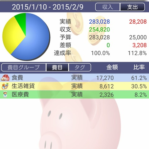 Screenshot_2015-02-10-00-52-23~2