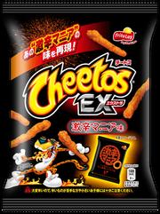cheetos_gekikara