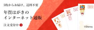 bnr_menu_nenga_01