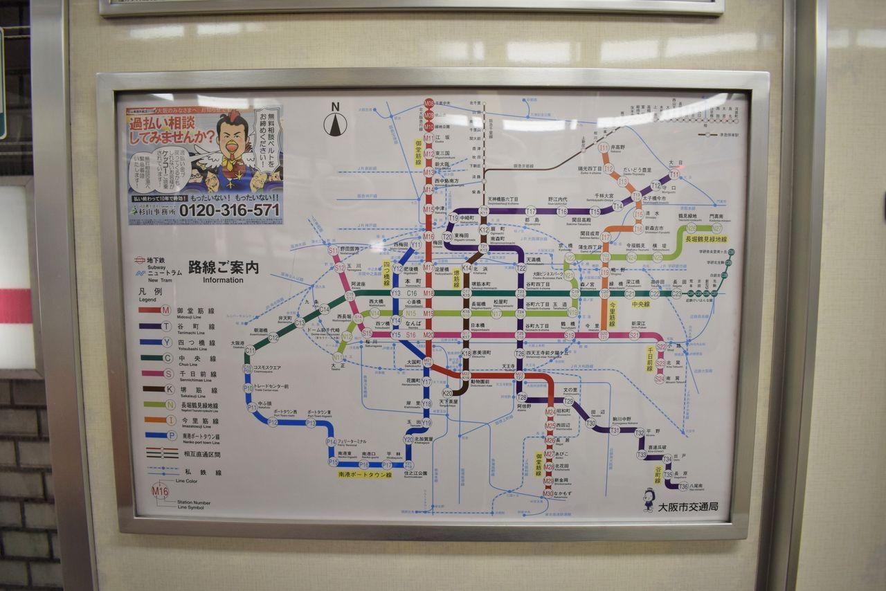 路線 大阪 図 地下鉄