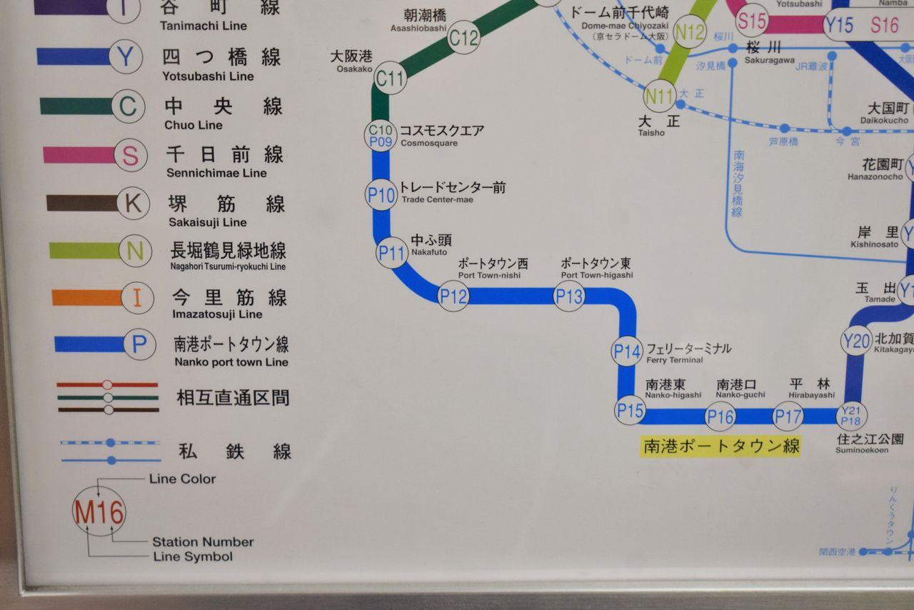 図 大阪 メトロ 路線