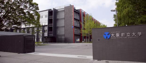 大阪 教育 大学 ユニパ 大阪教育大学生活協同組合