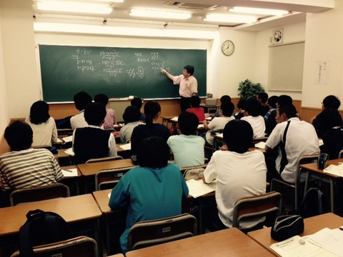 中2の数学の授業 : 志学館blog