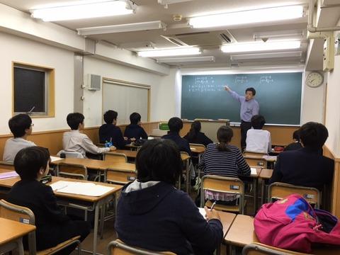 中1の数学の授業 : 志学館blog