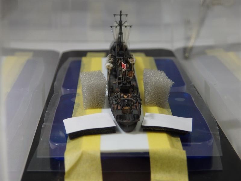 第十号掃海艇