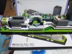 cmp12368