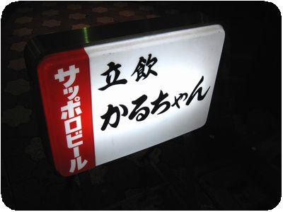 20101022_20
