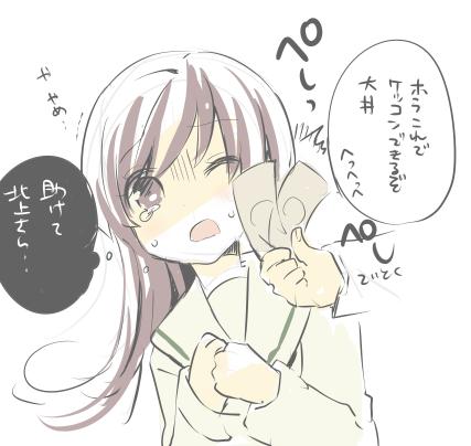 艦これ大井ss