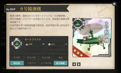2014-01-24_181747