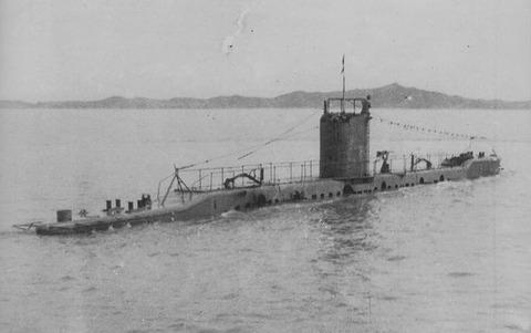 MaruYu-1945