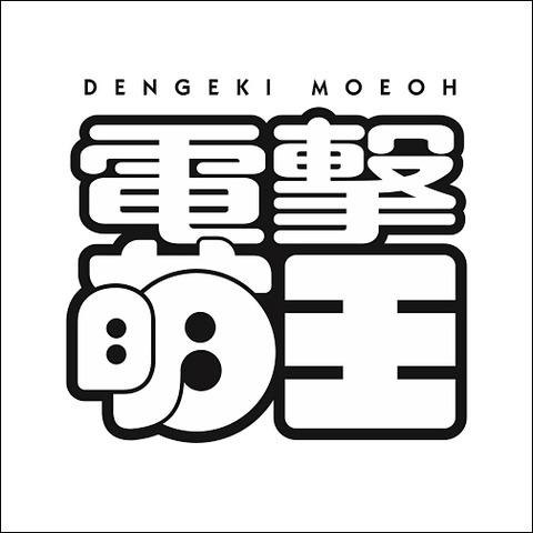 moeoh_logo1