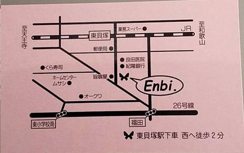 meishi2_enbi