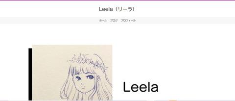 Leela_web