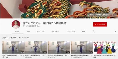 mj_youtube