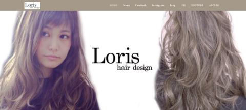 loris_web