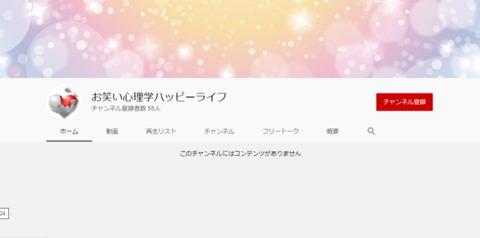 koon_youtube2021