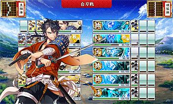 0604検非違使戦02