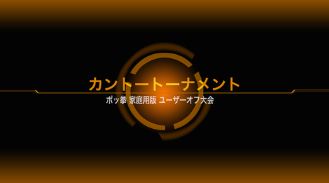 20160407告知用_文字ヌキ