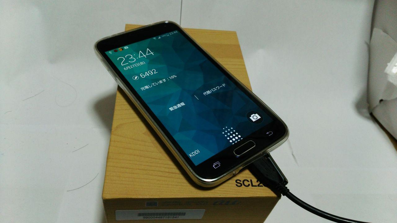 Galaxy S5 SCL23 開封! : 社会...