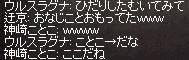 お正月企画!日ノ本戦隊ゴレンジャー!⑥