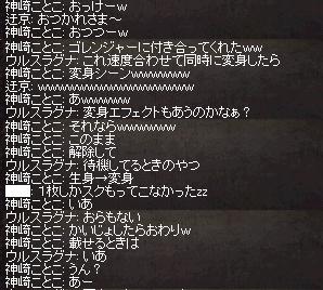 お正月企画!日ノ本戦隊ゴレンジャー!⑨
