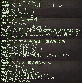 お正月企画!日ノ本戦隊ゴレンジャー!①