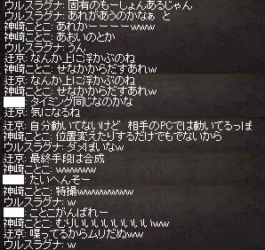 お正月企画!日ノ本戦隊ゴレンジャー!⑩