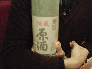 関東オフ②
