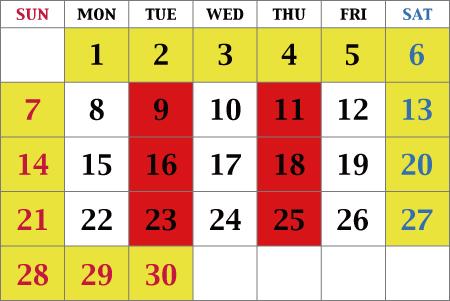カレンダー_重なり無し 18.30.18