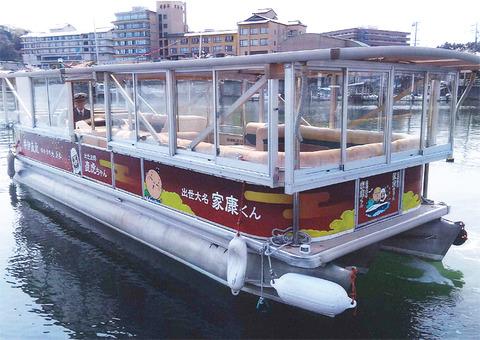 直虎ボート