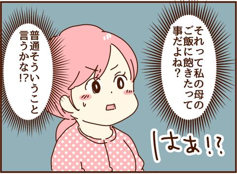 かおここ214