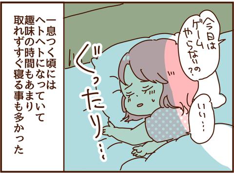 かおここ004