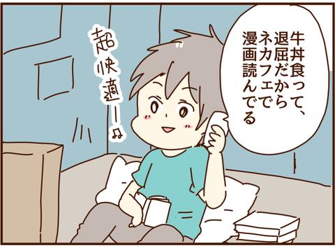 かおここ216