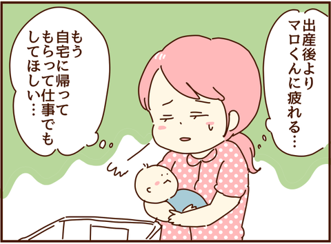 かおここ218