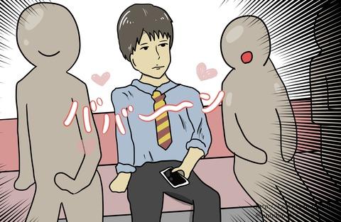 表こころブログ_電車のイケメン2j